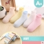 Baby Touch ถุงเท้าเด็ก ยาวบาง เซตเริ่มต้น 5 คู่ (Socks - SSB) thumbnail 5