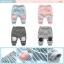 Baby Touch กางเกงเด็ก Guard (Pants - PG) thumbnail 1