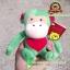 ตุ๊กตาลิงเขียว ท่านั่ง 6 นิ้ว [PARKS] thumbnail 2