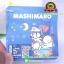 ตุ๊กตา Mashimaro ชุดกันฝนสีเขียว 8 นิ้ว thumbnail 3