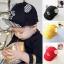หมวกเด็ก แก๊ปไฮไฟว์ (Hat - BZ) thumbnail 1