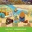 เลโก้ซอมบี้ ปืนใหญ่+ซอมบี้ กล่องเล็ก [Plants vs. Zombie] thumbnail 2
