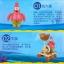 เลโก้ แพททริค กล่องเล็ก [Nickelodeon] thumbnail 6