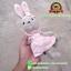 ตุ๊กตากระต่ายนุ่มนิ่ม ชุดโอรส ห้อยกระเป๋า 28 CM thumbnail 2