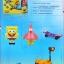 เลโก้ สปอนจ์บ๊อบ+แพททริค [Nickelodeon] thumbnail 4
