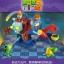 เลโก้ซอมบี้ Monster Macchine [Plants vs. Zombie] thumbnail 2