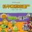 ซอมบี้ รักบี้ ยิงกระสุน [Plants vs. Zombie] thumbnail 2