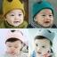 หมวกเด็ก พรีเมี่ยม ผ้านิ่ม มงกุฎ (Hat - FP) thumbnail 3