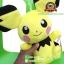 ตุ๊กตา พิชู Pichu 10 นิ้ว [Pokemon] thumbnail 2