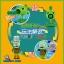 เลโก้ซอมบี้ ยิงถั่ว+ซอมบี้ กล่องเล็ก [Plants vs. Zombie] thumbnail 3