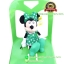 ตุ๊กตา มินนี่ Happy Day สีเขียว 16 นิ้ว [Disney] thumbnail 1