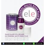 ele Mineral White Mask Plus 10g.
