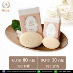 Avari Milk Cleansing Bar สบู่อาวารี่ 30 กรัม