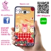 เคส ซัมซุง J7 2016 หมีคุ๊กกี้ เคสน่ารักๆ เคสโทรศัพท์ เคสมือถือ #1141