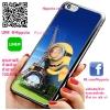 เคส ไอโฟน 6 / เคส ไอโฟน 6s มินเนี่ยน หอไอเฟล เคสน่ารักๆ เคสโทรศัพท์ เคสมือถือ #1050