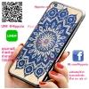 เคส ไอโฟน 6 / เคส ไอโฟน 6s โลโก้ แมนดาลา เคสสวย เคสโทรศัพท์ #1118