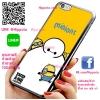 เคส ไอโฟน 6 / เคส ไอโฟน 6s มินเนี่ยน นอนบน เบย์แมกซ์ เคสน่ารักๆ เคสโทรศัพท์ เคสมือถือ #1246