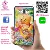 เคส ซัมซุง J7 2015 หมีพูห์ พิกเล็ต เคสน่ารักๆ เคสโทรศัพท์ เคสมือถือ #1013