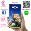 เคส ซัมซุง J5 2015 มินเนี่ยน หอไอเฟล เคสน่ารักๆ เคสโทรศัพท์ เคสมือถือ #1050