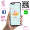 เคส Vivo V5 / V5s / V5 lite กระต่าย ไก่ เคสน่ารักๆ เคสโทรศัพท์ เคสมือถือ #1101