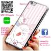 เคส ไอโฟน 6 / เคส ไอโฟน 6s โคนี่ ตุ๊กตามือ คิตตี้ เคสน่ารักๆ เคสโทรศัพท์ เคสมือถือ #1171