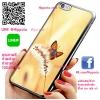 เคส ไอโฟน 6 / เคส ไอโฟน 6s ผีเสื้อสวยแสงทอง เคสสวย เคสโทรศัพท์ #1141