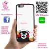 เคส Vivo V5 / V5s / V5 lite คุมะมง หมีดำ น่ารัก เคสน่ารักๆ เคสโทรศัพท์ เคสมือถือ #1223
