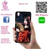 เคส Oppo A37 โลโก้ ผู้หญิงจีน เคสสวย เคสโทรศัพท์ #1115