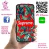 เคส OPPO A71 เคส Supreme เคสสวย เคสโทรศัพท์ #1349
