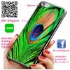 เคส ไอโฟน 6 / เคส ไอโฟน 6s หางนกยูง เคสสวย เคสโทรศัพท์ #1307