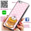 เคส ไอโฟน 6 / เคส ไอโฟน 6s หมาชิสุ น่ารัก เคสน่ารักๆ เคสโทรศัพท์ เคสมือถือ #1121