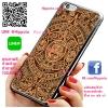 เคส ไอโฟน 6 / เคส ไอโฟน 6s ปฏิทินมายัน เคสสวย เคสโทรศัพท์ #1220