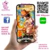 เคส ViVo Y53 ยางซิลิโคน เอส หมัดไฟ One Piece เคสโทรศัพท์ #1043