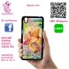 เคส Oppo A37 หมีพูห์ พิกเล็ต กอด น่ารัก เคสน่ารักๆ เคสโทรศัพท์ เคสมือถือ #1245