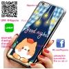 เคส ไอโฟน 6 / เคส ไอโฟน 6s แมว good night เคสน่ารักๆ เคสโทรศัพท์ เคสมือถือ #1185