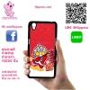 เคส Oppo A37 อุลตร้าแมน ตรุษจีน เคสน่ารักๆ เคสโทรศัพท์ เคสมือถือ #1134