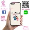 เคสโทรศัพท์ OPPO F1s สติช โอฮาน่า ครอบครัว เคสน่ารักๆ เคสโทรศัพท์ เคสมือถือ #1269