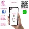 เคส Oppo A37 แมวหัวใจ เคสน่ารักๆ เคสโทรศัพท์ เคสมือถือ #1181