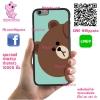 เคสโทรศัพท์ OPPO F1s หมีบราวน์ เกาะขอบ เคสน่ารักๆ เคสโทรศัพท์ เคสมือถือ #1192
