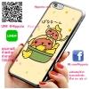 เคส ไอโฟน 6 / เคส ไอโฟน 6s ลิงน้อยกินกล้วย เคสน่ารักๆ เคสโทรศัพท์ เคสมือถือ #1161