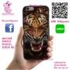 เคสโทรศัพท์ OPPO F1s ภาพเสือ อาร์ท เคสสวย เคสโทรศัพท์ #1328
