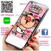 เคส ไอโฟน 6 / เคส ไอโฟน 6s หมู Panpaka Pantsu ชมพู เคสน่ารักๆ เคสโทรศัพท์ เคสมือถือ #1111