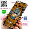 เคส ออปโป้ F1s นามิ โลโก้โจรสลัด One Piece เคสโทรศัพท์ #1021