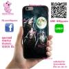 เคส Vivo V5 / V5s / V5 lite หมาป่าคืนจันทร์เต็มดวง เคสสวย เคสโทรศัพท์ #1325