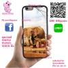 เคส OPPO A71 ช้างแม่ ลูก ภาพอาร์ท เคสสวย เคสโทรศัพท์ #1175