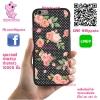 เคส OPPO A71 ลายดอกไม้วินเทจ เคสสวย เคสโทรศัพท์ #1208