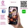 เคส Oppo A37 หมีบราวน์ ดีเจ เคสน่ารักๆ เคสโทรศัพท์ เคสมือถือ #1133