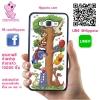 เคส ซัมซุง J5 2015 หมีพูห์ บ้านต้นไม้ เคสน่ารักๆ เคสโทรศัพท์ เคสมือถือ #1091