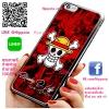 เคส ไอโฟน 6 / 6s ลูฟี่ โลโก้ โจรสลัด One Piece เคสโทรศัพท์ #1001