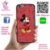 เคส Vivo V5 / V5s / V5 lite มิกกี้เมาส์ พื้นแดง เคสน่ารักๆ เคสโทรศัพท์ เคสมือถือ #1029
